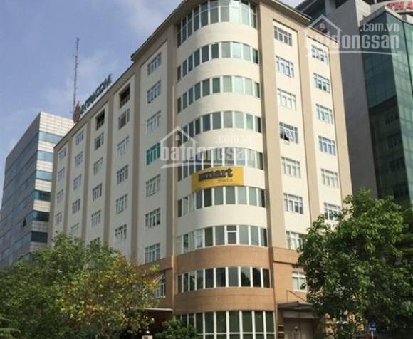 BQL cho thuê văn phòng tòa Intracom Building Trần Thái Tông Cầu Giấy DT từ 80-500m2 giá 198.133đ/m2 ảnh 0