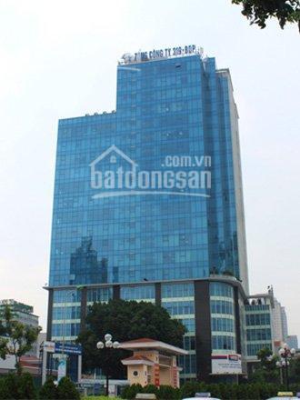 BQL cho thuê văn phòng tại MB Grand Tower (319 Bộ Quốc Phòng) 63 Lê Văn Lương giá từ 267ng/m2/th ảnh 0