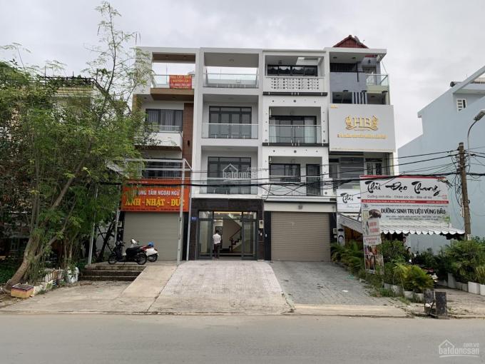 Chủ nhà đầu tư Phú Quốc cần tiền bán căn nhà mới xây đường Phú Thuận, Q.7, có thang máy, 4x20m ảnh 0