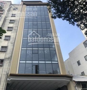 Cho thuê tòa nhà 91 Hàm Nghi, 14x58m nở hậu 18m, 3 hầm 14 lầu, DTSD: 6.500m2, giá 500 triệu/tháng ảnh 0