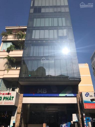 Hạ giá MT Nguyễn Cư Trinh, Quận 1 đối diện khách sạn Pullman DT: 4.1x16m trệt 2 lầu vuông vức 36 tỷ ảnh 0