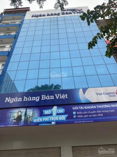 Bán toà nhà VP mặt phố Nguyễn Khánh Toàn, Cầu Giấy, 316m2 x 6T, MT 17m vị trí vip nhất phố, 150 tỷ ảnh 0