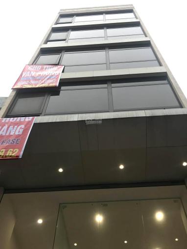 Chính chủ cho thuê văn phòng giá mùa dịch, số 94 Phố Nguyễn Hy Quang, Đống Đa, HN ảnh 0