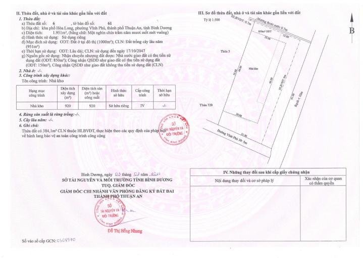 Bán đất nhà xưởng ở Vĩnh Phú, Bình Dương - Diện tích 2500m2, giá 50 tỷ (thương lượng) ảnh 0
