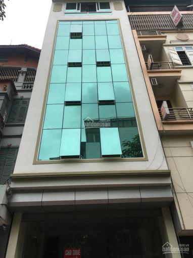 Cho thuê nhà phố Trần Cung, Cầu Giấy. Dt 60m2 6 tầng MT 5m, thang máy, điều hòa, giá 25tr ảnh 0