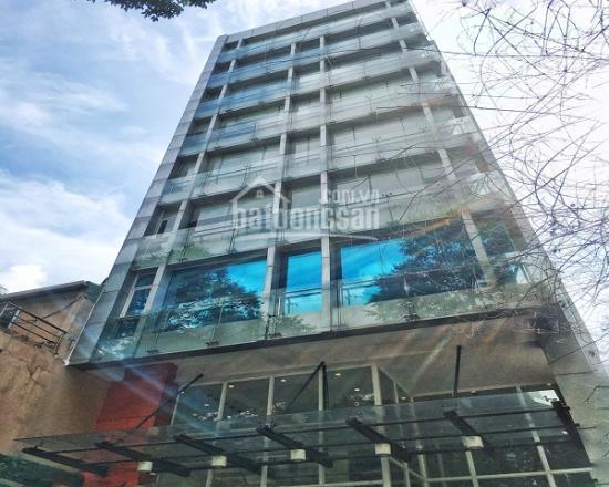 Bán tòa nhà văn phòng hạng A Ruby Tower 81 - 83 Hàm Nghi, Quận 1, giá: 2500 tỷ ảnh 0