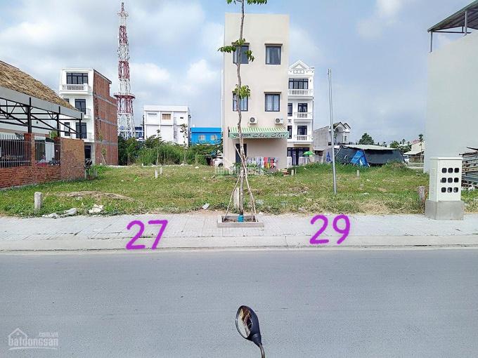 Bán cặp nền đường số 3 khu Đại Ngân, An Khánh, diện tích 170m2, ngang 5m. Giá 6.73 tỷ - Cặp nền số ảnh 0