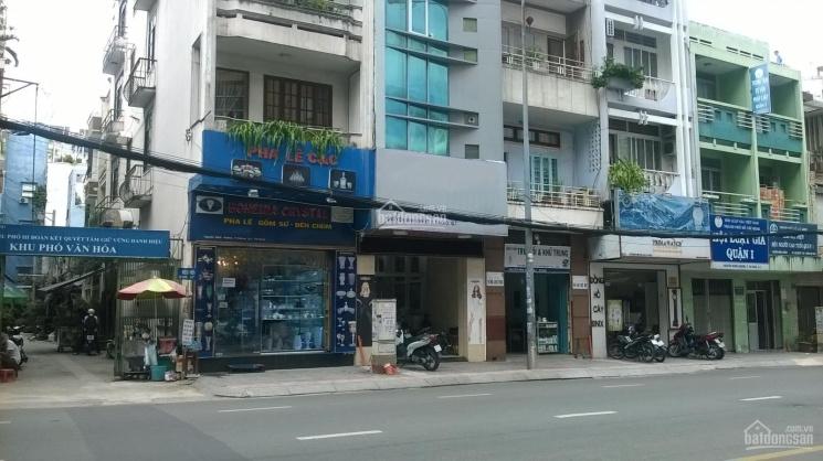 Bán nhà 7tầng mặt phố Tôn Đức Thắng, lô góc 3 thoáng, giá chỉ hơn 300tr/m2 ảnh 0