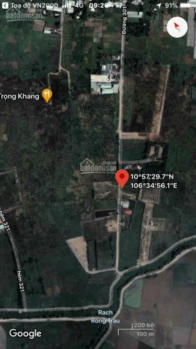 Cần bán 900m2 đất vườn đường nhựa 1 sẹc ngay Nguyễn Kim Cương ảnh 0