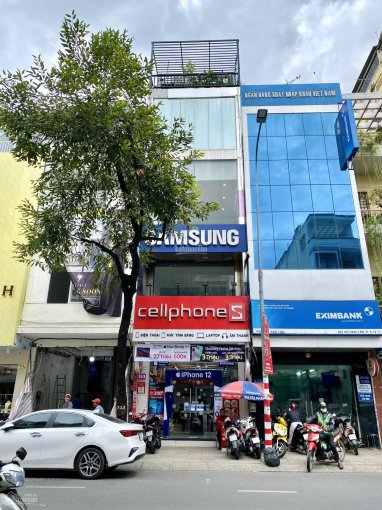 Bán nhà MT đường Nguyễn Trãi, P3, Q 5 (DT: 4.1x17m) 3 lầu giá chỉ 32 tỷ TL, đoạn sung nhất ảnh 0