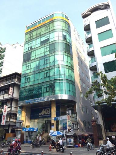 Bán gấp tòa nhà VP MT Lê Quang Định - Nơ Trang Long Bình Thạnh. 5.2 x 20.5m hầm 8 lầu 32 tỷ TL ảnh 0