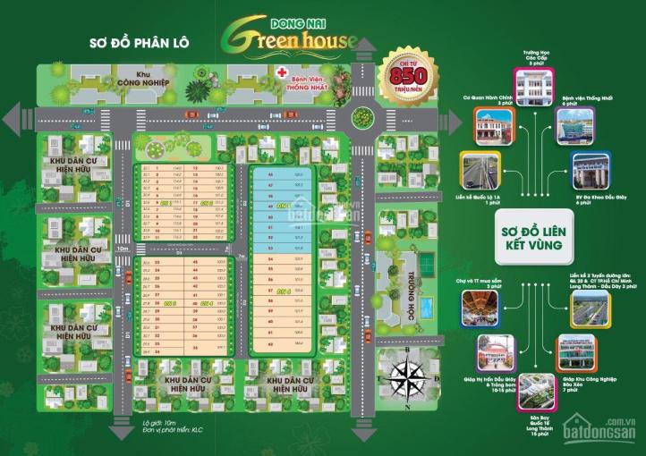 Dự án GreenHouse liền kề sân bay Liên Khương, chỉ 8tr5/nền, SHR, chiết khấu 5% cho KH ảnh 0