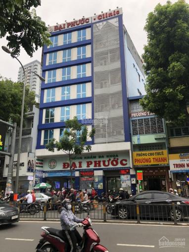 Bán nhà mặt tiền Nguyễn Chí Thanh, Quận 5 (8*26m) hầm, 7 tầng. HĐ thuê 246 triệu/tháng ảnh 0