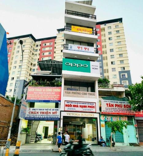 Bán nhà MTKD đường Luỹ Bán Bích, DT 4.5x33m -2 lầu, P. Tân Thành, Q. Tân Phú giá 22.5 tỷ TL ảnh 0