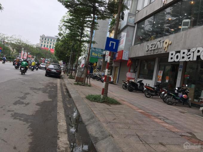 Cho thuê nhà kinh doanh MP Quang Trung, HĐ, DT 60m2 x 4T, giá: 17tr. LH: 0983109791 ảnh 0