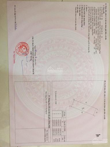 Cần bán nhanh lô đất 120m2 dự án HUD Nhơn Trạch đã có sổ hồng, cần tiền kinh doanh nên bán gấp ảnh 0
