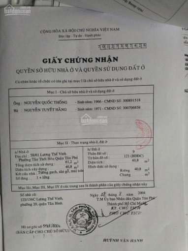40/47 Tô Hiệu, Tân Phú. HXH 6m 4x12m, 4 tầng mới xây ảnh 0