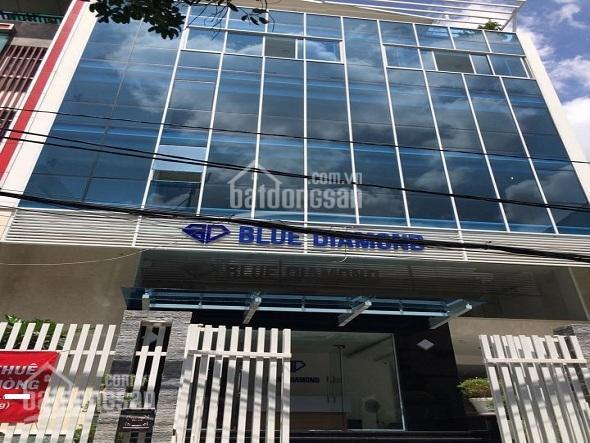 Cần tiền bán gấp tòa nhà 17a Nguyễn Trãi, P Bến Thành Quận 1. DT 8x20m 1H 7L giá 100 tỷ 0902989755 ảnh 0