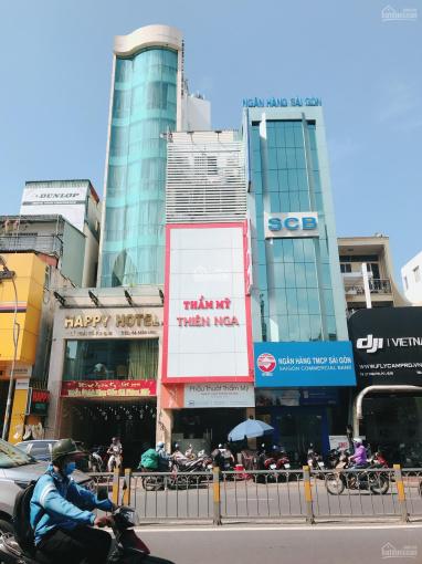 Cần bán gấp mặt tiền kinh doanh Lý Thái Tổ, Quận 10. (DT: 4x25m) 4 tầng, HĐ thuê 70tr, giá 29 tỷ ảnh 0