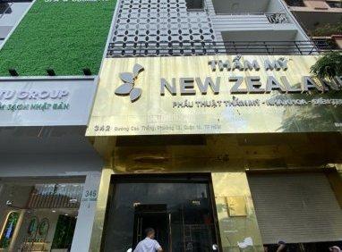 Cho thuê nhà MT Nguyễn Cảnh Chân Q1, DT 7x15m, 3 lầu giá 22tr. LH 0932.056.601 - MTG ảnh 0