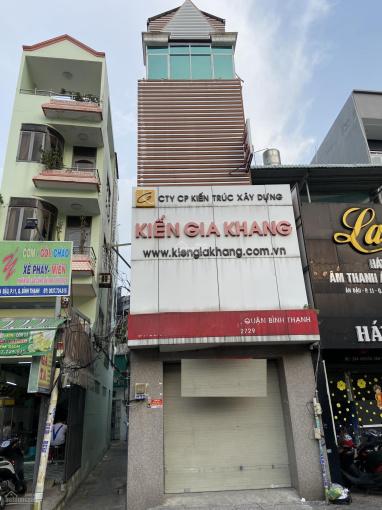 Nhà mặt tiền đường Nguyễn Văn Đậu: Trệt 3 lầu, sân thượng, giá 25tr/th ảnh 0