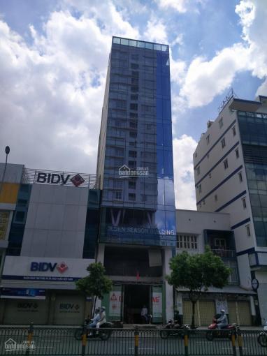 Cho thuê tòa nhà 14 Nguyễn Văn Trỗi, quận Phú Nhuận, 7.3mx28m, 10 tầng, giá 600 tr/th, 0901.449.811 ảnh 0