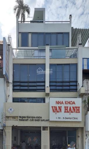 Cho thuê nhà Trần Quang Diệu, Q3 trệt 3 lầu 7x17m, 80tr ảnh 0