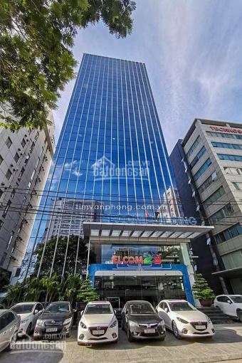 Hạ giá sốc bán nhanh mặt tiền phường Đa Kao, Quận 1, KVXD cao, DT 9*24m, về giá chỉ 65 tỷ ảnh 0