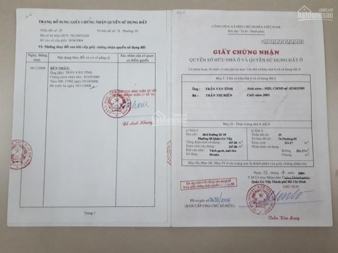 Cần tiền bán gấp nhà nát kèm đất - Dương Quảng Hàm, Gò Vấp. DT 12x30m, cn 321m2, giá 16 tỷ ảnh 0