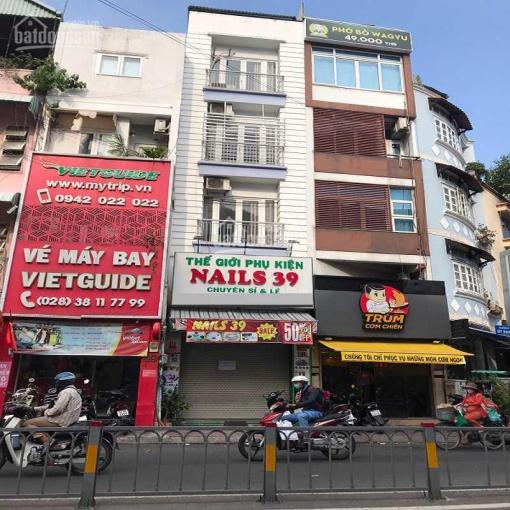 Cho thuê nhà MT Nguyễn Thái Sơn - DT 4x20m, 3 lầu - Gần nhiều ngân hàng lớn ảnh 0