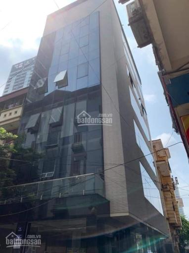 Bán nhà Mai Dịch, Cầu Giấy, ô tô tránh, lô góc kinh doanh 7 tầng thang máy 60m2, 12.5 tỷ ảnh 0