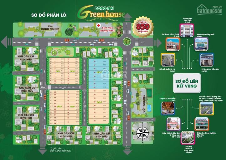 Bán lô đất Thống Nhất, Hưng Lộc, Đồng Nai, chỉ 8tr5/m2, đã có sổ giá thật 100%, CK 2 - 5% cho KH ảnh 0