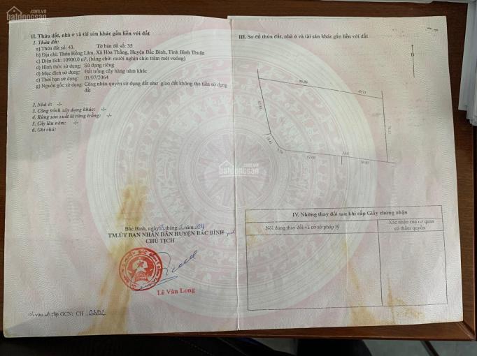 Bán đất vườn Hòa Thắng - Bình Thuận, cách ĐT 716 400m, cách Bàu Trắng 4km. Diện tích hơn 1ha ảnh 0