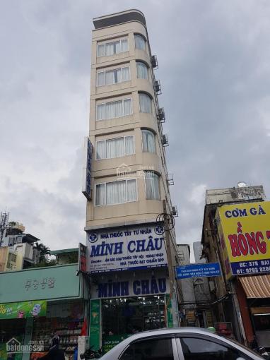 Bán nhà 4,2x25m MT đường Điện Biên Phủ, P. Đa Kao, Quận 1 giá 41 tỷ trệt, 4 lầu ảnh 0