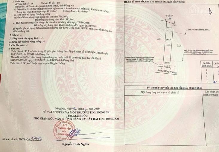 Chính chủ cần bán đất mặt đường tại Nhơn Trạch, Đồng Nai, giá 12.5tr/m2, liên hệ ngay 0983728338 ảnh 0