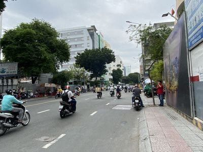 Đất thật giá rẻ, MT đường Nguyễn Bỉnh Khiêm, Đông Hoà, Dĩ An, Bình Dương.  SHR, 133m2 ảnh 0