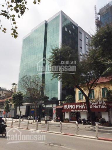 Dòng tiền 20 tỷ/năm - Thổ cư 100% MP Trần Thái Tông, DT 500m2 x 15 tầng, MT 16.5m, pháp lý cực đẹp ảnh 0