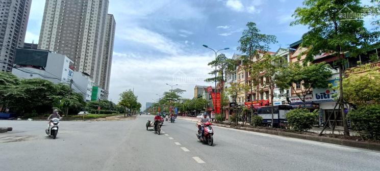 Bán nhà phố Tân Mai, Hoàng Mai, siêu phẩm, đầu tư 3 năm, lãi gấp đôi, 265m2, 36 tỷ ảnh 0