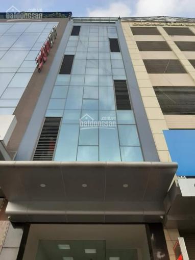 Bán nhà MP Xuân Thủy, DT 75m2, 7 tầng, HX, TM, MT 5.5m, nhỉnh 20 tỷ ảnh 0