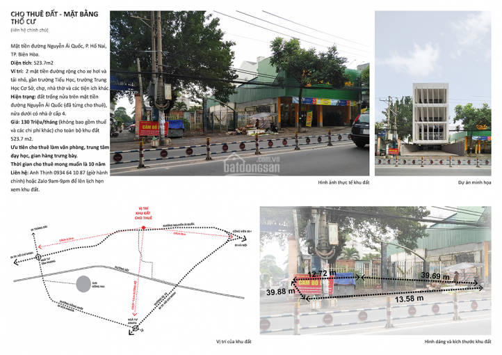 Cho thuê đất mặt tiền đường Nguyễn Ái Quốc ảnh 0