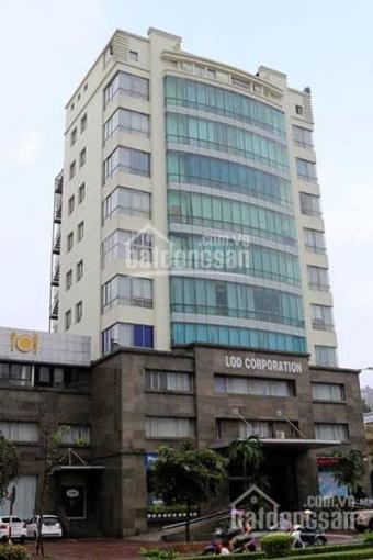 Bán tòa nhà văn phòng mặt phố Trần Thái Tông, Cầu Giấy, 1921m2, MT 48m, giá bán nét 420 tỷ ảnh 0