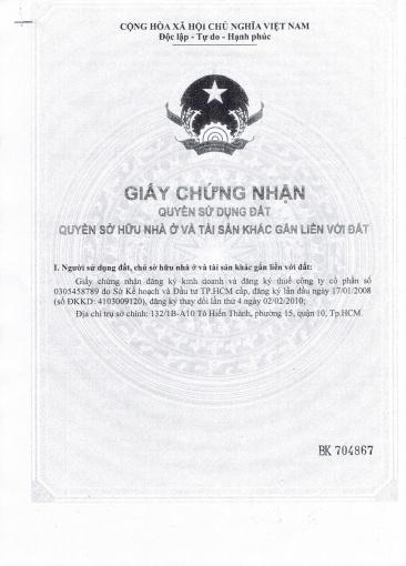 Cần bán tòa nhà văn phòng mặt tiền đường Hiệp Nhất, P4, Quận Tân Bình, thành phố Hồ Chí Minh ảnh 0