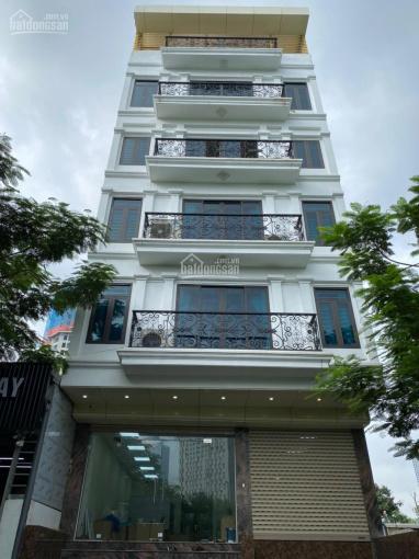 Bán tòa nhà văn phòng phố Trần Thái Tông, Cầu Giấy 150m2 x 8 tầng ảnh 0