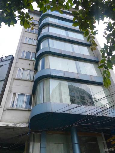 Hỗ trợ cho thuê giá tốt nhất mùa dịch cho thuê chính chủ toà nhà 40 ngõ 45 Trần Thái Tông, Cầu Giấy ảnh 0