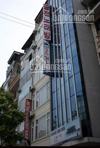 Bán gấp nhà khu Chùa Hà, Cầu Giấy, 76m2 x 6 tầng, 10PN KD tốt, 11,5 tỷ ảnh 0