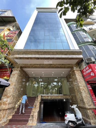 Gia đình bán nhanh tòa nhà 9 tầng phố Hoàng Quốc Việt - Cầu Giấy, DT 301m2, MT 9m (thiện chí bán) ảnh 0