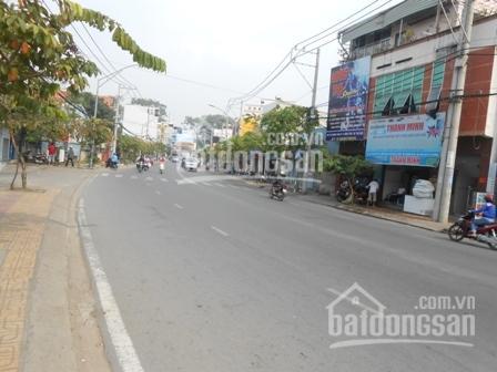 Đất đường Hùng Vương Nhơn Trạch Đồng Nai diện tích hơn 1ha ảnh 0