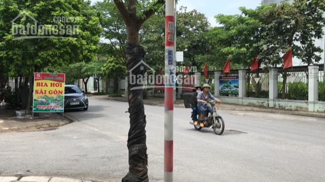 Bán nhà mặt phố 215 Thanh Am, lô góc 40m2, 6.2 tỷ - 0988.262332 ảnh 0