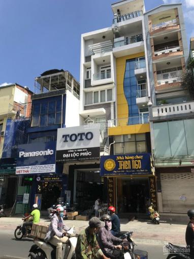 Cần bán nhà mặt tiền Võ Văn Kiệt, Phường 5, Quận 5 ngay góc Huỳnh Mẫn Đạt ngang 5m, giá 23 tỷ TL ảnh 0