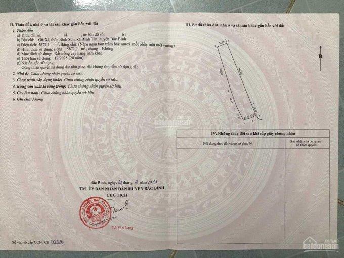 Bán 5871,1m2 đất xã Bình Tân, cạnh bên Safari giá chỉ 110,000/m2 ảnh 0
